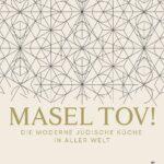 """Kochbuch-Verlosung! """"Masel Tov! Die moderne jüdische Küche in aller Welt"""""""